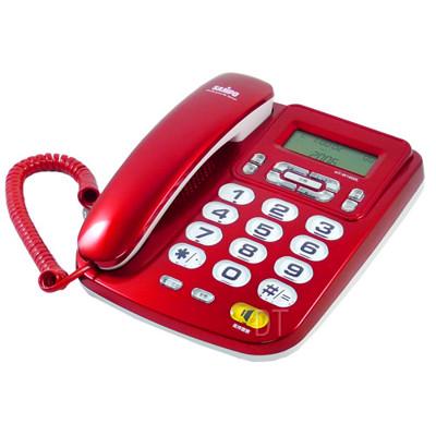 SAMPO聲寶來電顯示有線電話 HT-W1002L(兩色) (7.5折)