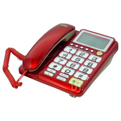 WONDER旺德超大字鍵來電顯示有線電話 WD-7001(兩色) (8.5折)