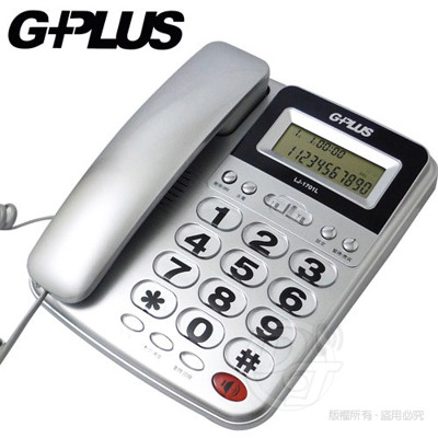 G-PLUS來電顯示有線電話機 LJ-1701 (二色) ∥大鈴聲∥大按鍵∥ (9.2折)