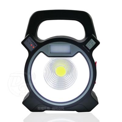 SPARK 35W亮度充電式LED照明燈 (AF300)/警示燈/工作燈 (8.9折)