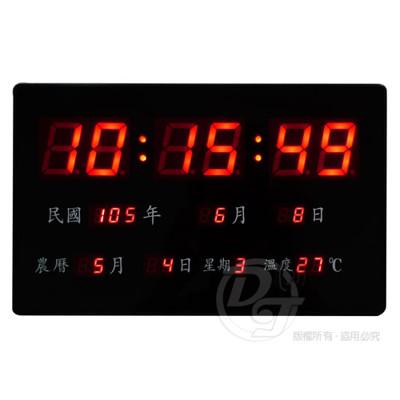 EDISON愛迪生插電式LED萬年曆電子鐘 EDS-A38 (7.3折)