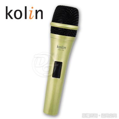 Kolin 歌林專業型動圈式麥克風 KMC-729 (7.8折)