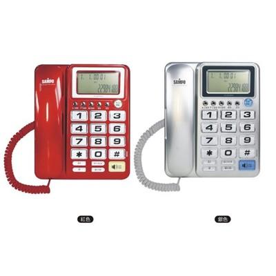 SAMPO聲寶來電顯示有線電話 HT-W1007L(兩色) (8.5折)