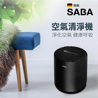 SABA 抗過敏空氣清淨機 SA-HX05 (9.3折)