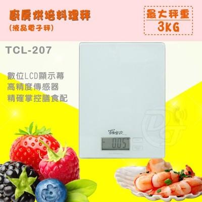 【羅蜜歐】廚房烘焙料理液晶電子秤 TCL-207(TCL-207)