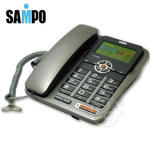 sampo聲寶來電顯示有線電話機 ht-b1004l (兩色)