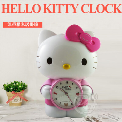 Hello Kitty 立體公仔靜音貪睡鬧鐘/貓頭小夜燈 JM-F499KT (7.7折)
