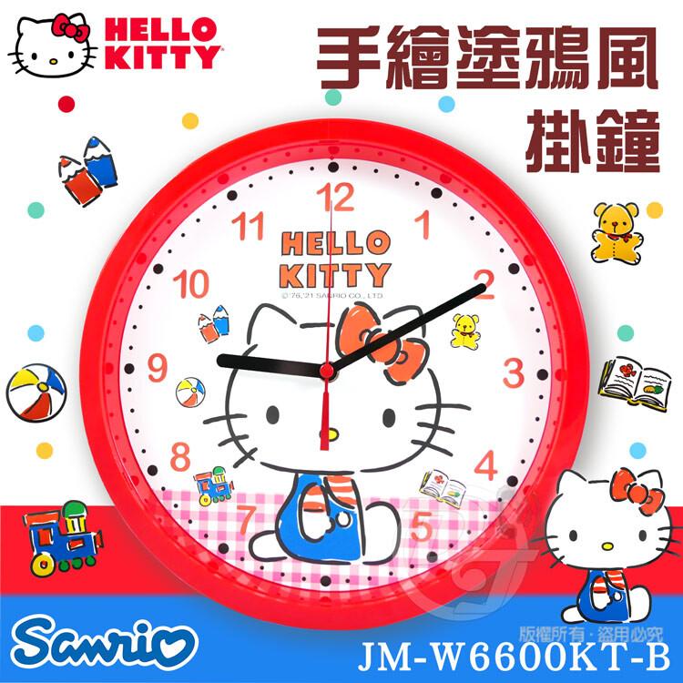 hello kitty 10吋手繪塗鴉風超靜音掛鐘 jm-w6600kt-b