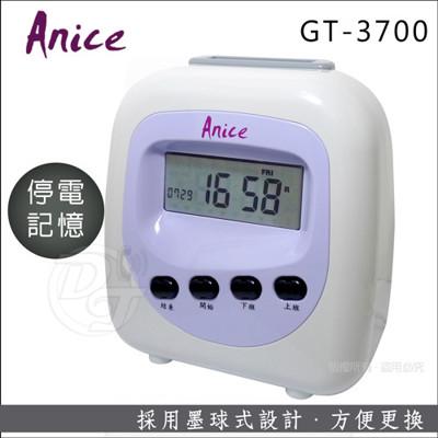 Anice微電腦液晶顯示四欄位專業打卡鐘 GT-3700 (8.5折)