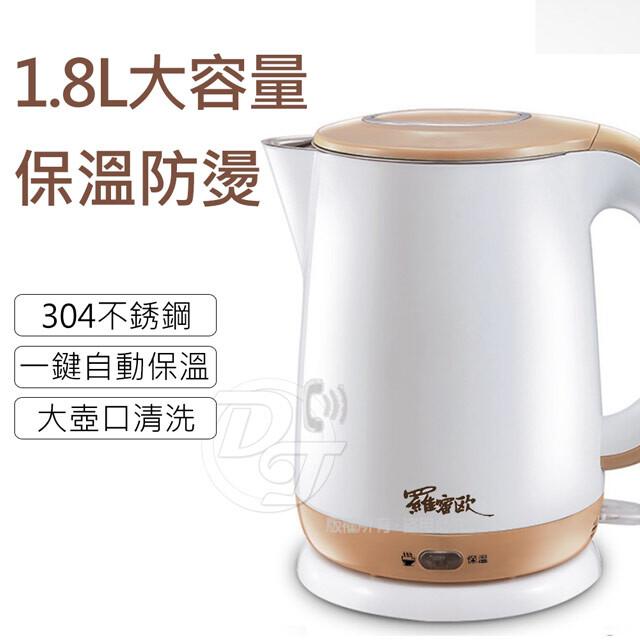 羅蜜歐 1.8l雙層防燙保溫快煮壺 fcp-1601
