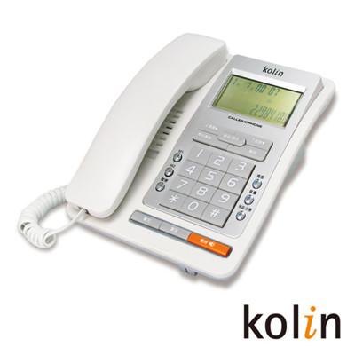 Kolin歌林來電顯示有線電話 KTP-703L (9.2折)