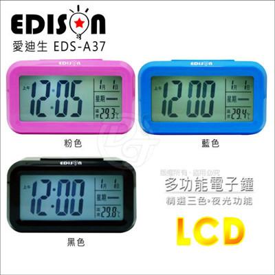愛迪生 語音報時LCD多功能電子鬧鐘 EDS-A37 (8.2折)