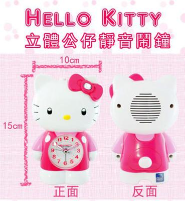 Hello Kitty凱蒂貓/可愛立體公仔玩偶/LED夜燈/貪睡音樂鬧鐘/JM-E899KT (8.8折)