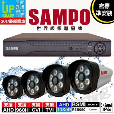 【SAMPO聲寶】SONY晶片4路4聲1080P遠端網路DVR監控系統組(大全配) (6折)