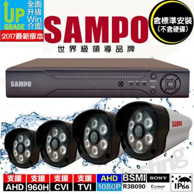 【SAMPO聲寶】SONY晶片4路4聲1080P遠端網路DVR監控系統組(超值省) (7.7折)