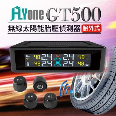 FLYone GT500 無線太陽能TPMS 胎壓偵測器 彩色螢幕+送雙USB車充頭+USB傳輸線 (5折)