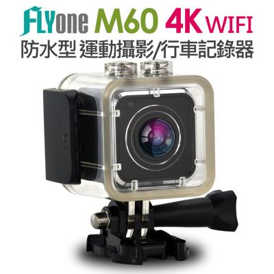 FLYone M60 4K WIFI 超迷你 防水型 運動攝影/行車記錄器FLYone M60 (6折)