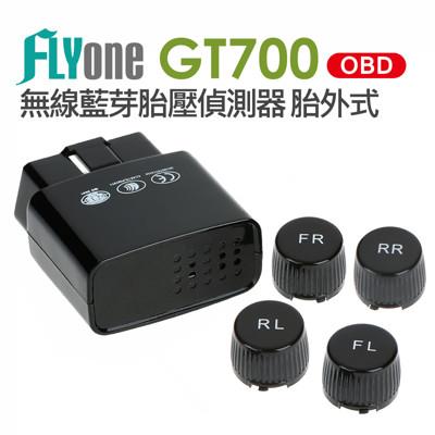 FLYone GT700 無線藍芽TPMS 胎壓偵測器 胎外式 (6.7折)