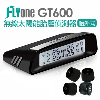 FLYone GT600 無線太陽能TPMS 胎壓偵測器 胎外式 (3.4折)