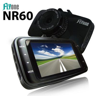 FLYone NR60 高畫質1080P WDR行車紀錄器+8G記憶卡 (8.2折)