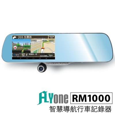FLYone RM1000 觸控智慧導航+測速照相 +後鏡頭線組+ GPS 後視鏡行車記錄器 (7折)