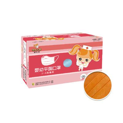 【健康天使】MIT醫用嬰幼平面口罩 2~6歲 霓橘 50入/盒 霓彩系列 特殊色 (6折)