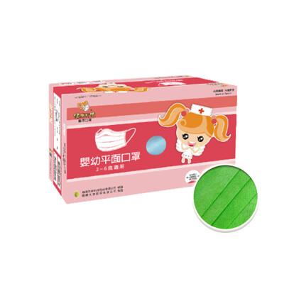 【健康天使】MIT醫用嬰幼平面口罩 2~6歲 霓綠 50入/盒 霓彩系列 特殊色 (6折)