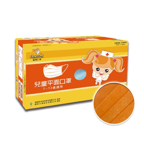 健康天使mit醫用兒童口罩 7~12歲 霓橘 50入/盒 霓彩系列 特殊色