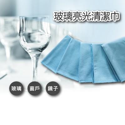 【金獎】塵咬巾 玻璃光亮清潔巾 隨機出貨 (5折)