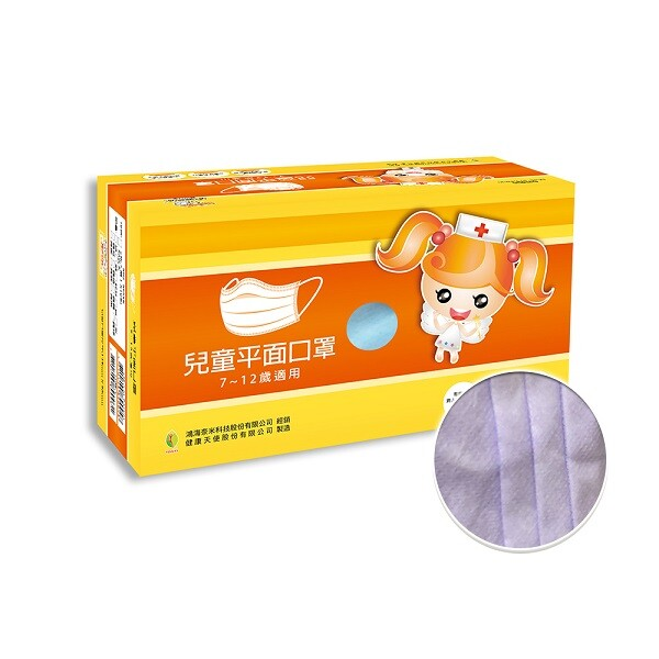 健康天使mit醫用兒童口罩 7~12歲 紫色 50入/盒