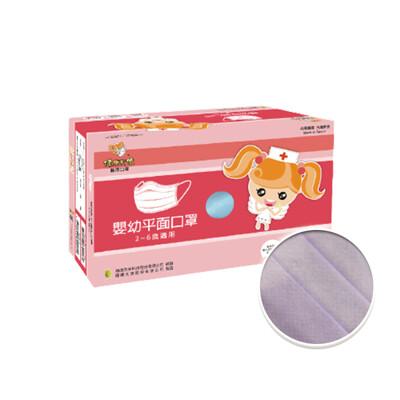 【健康天使】MIT醫用嬰幼平面口罩 2~6歲 紫色 50入/盒 (6折)