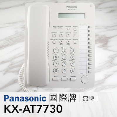 panasonic國際牌 kx-at7730 12鍵顯示按鍵型總機專用有線電話(新kx-t7730) (5.7折)