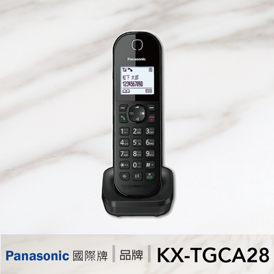 Panasonic國際牌 KX-TGCA28 中文注音輸入無線電話擴充子機 (7.5折)