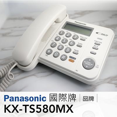 Panasonic國際牌 KX-TS580 多功能來電顯示有線電話 (6.4折)