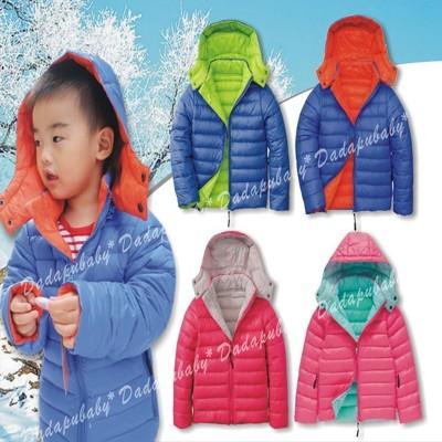 小童羽絨連帽外套 兒童雙色羽絨外套 超輕量 防風 保暖 高領 護頸 帽子可拆卸 90-110cm (5.1折)