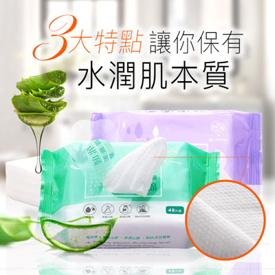 我的心機 舒緩保濕卸妝棉(兩款任選) (1.1折)