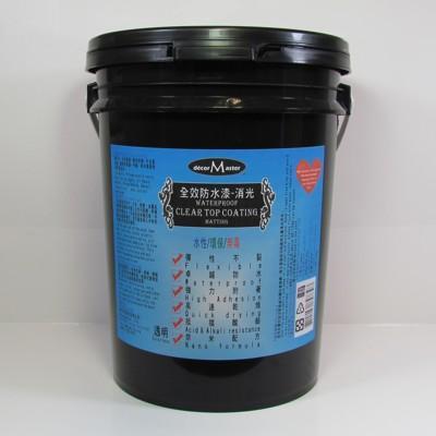 全效防水漆-消光Clear Top Coating-Matting-20kg (4折)