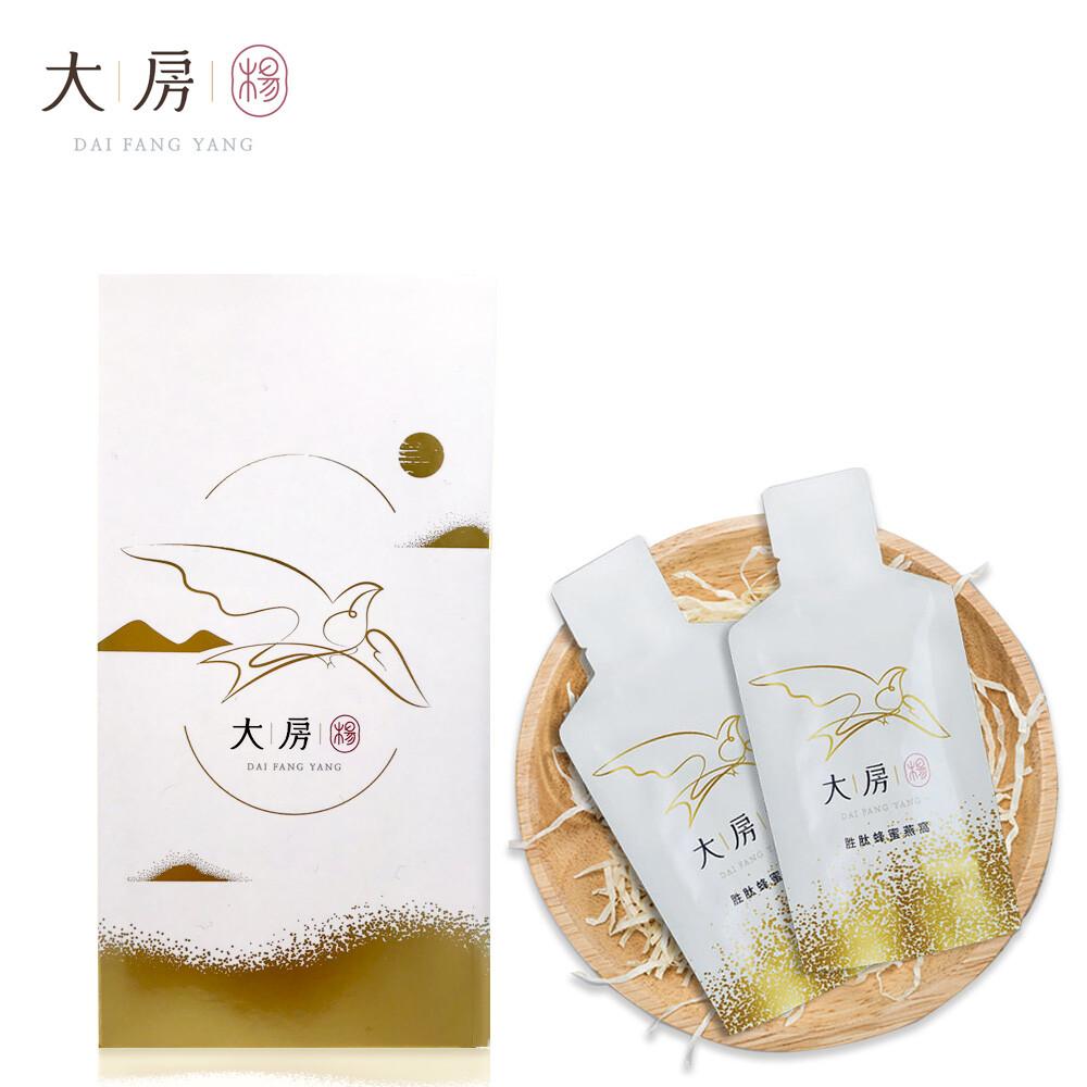 胜肽蜂蜜燕窩飲嚐鮮組25ml*3包/盒
