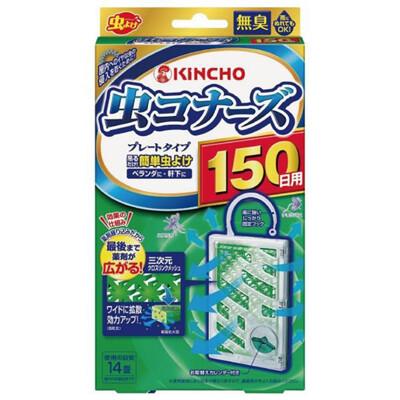 日本金鳥防蚊掛片150日 (10折)