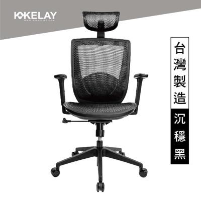 起立時光美學椅-蘊雀躍系列-KL-P1806 (7.7折)