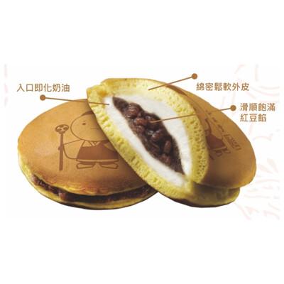【手信坊】銅鑼燒禮盒(5入) (4.3折)