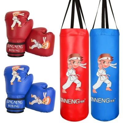 沙包兒童拳擊沙袋拳擊手套吊式小孩拳套沙包套裝立式家用訓練散打男孩LX (6.2折)