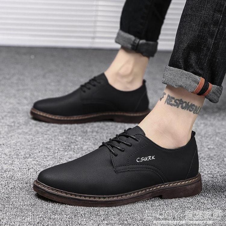 皮鞋2019冬季男鞋子韓版潮百搭加絨皮鞋英倫男士休閒潮鞋增高棉鞋