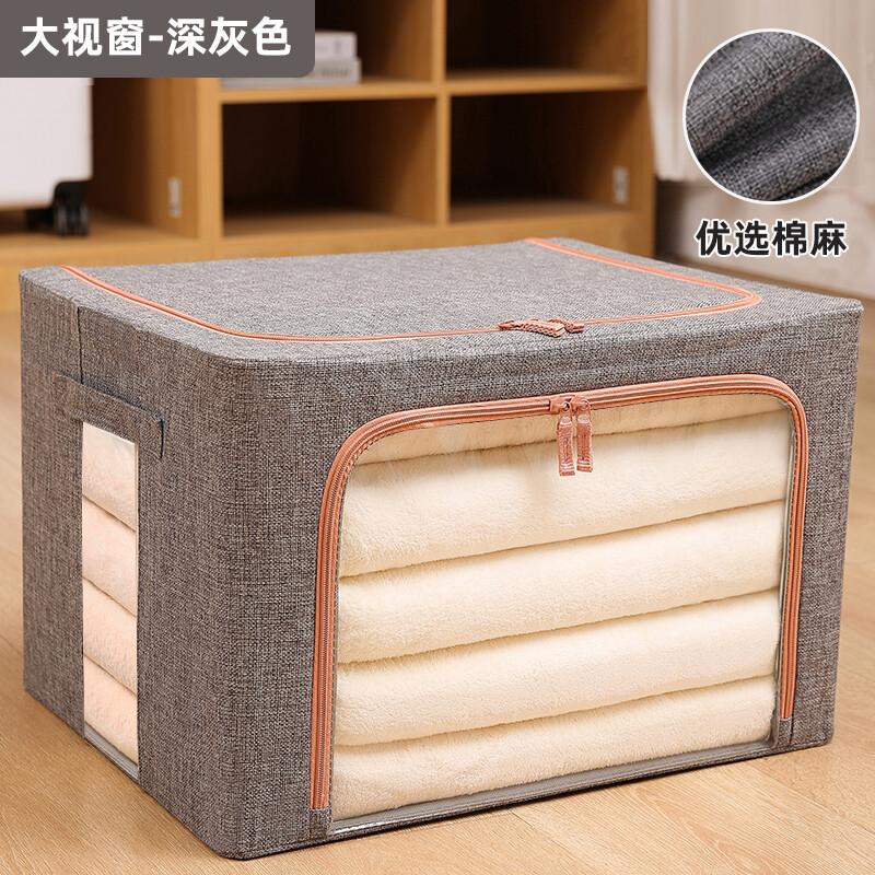 棉麻衣服收納箱布藝衣物搬家整理盒箱子折疊衣櫃宿舍儲物筐袋家用