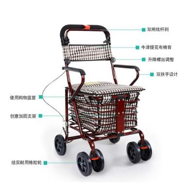 老年代步車折疊購物車座椅可坐四輪買菜助步可推小拉車老人手推車 - A-簡約款+手剎-米白色 (6.3折)