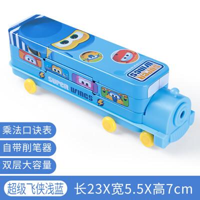 文具盒兒童馬口鐵盒耐摔汽車巴士火車頭造型二層大容量多功能筆削鉛筆盒 (7.9折)
