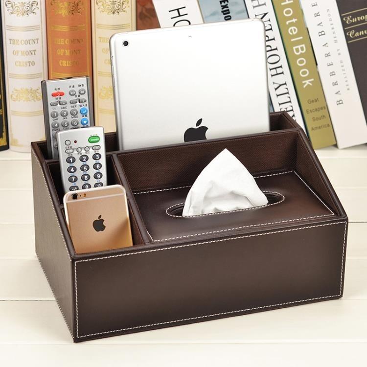 多功能紙巾盒客廳茶幾抽紙遙控器收納盒創意簡約可愛家居家用歐式