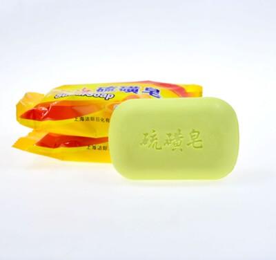 上海 硫磺香皂 硫磺皂 可洗臉 沐浴 (85g/顆) (3.4折)