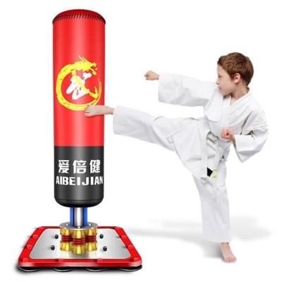沙包兒童拳擊沙袋小孩散打立式家用成人不倒翁沙袋室內健身沙包LX (6.2折)