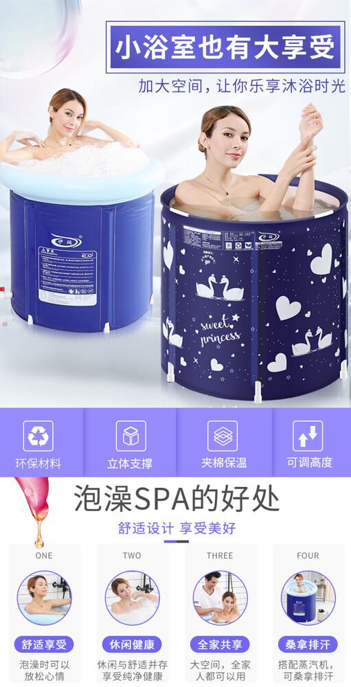 泡澡桶 大人 洗澡桶 充氣 浴缸 家用 加厚 大號 浴盆 全身 成人 折疊 浴桶 塑膠